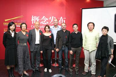 """2008年开启""""为中国设计""""项目"""